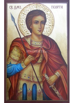 Икона на Свети Георги - декупаж
