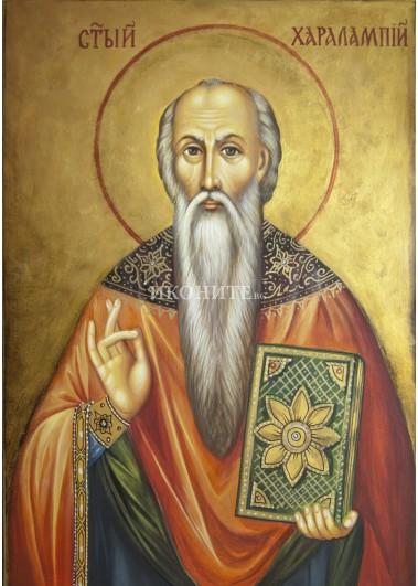 Репродукция на икона на Свети Харалампий