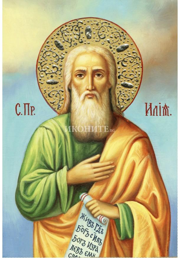 Златна икона Св. Илия