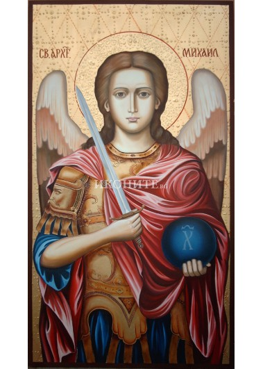 Репродукция на икона на Свети Архангел Михаил