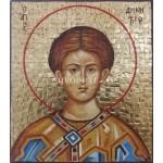Икона малка - от дърво - Свети Димитър