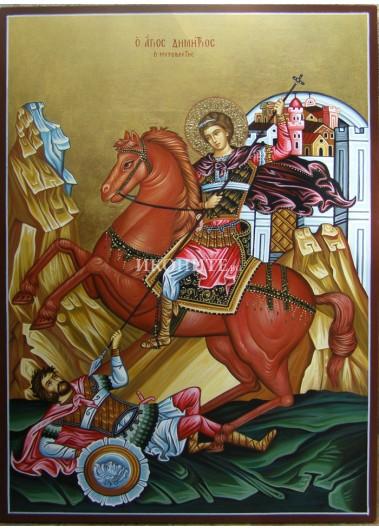 Икона на Свети Димитър - малка дървена икона