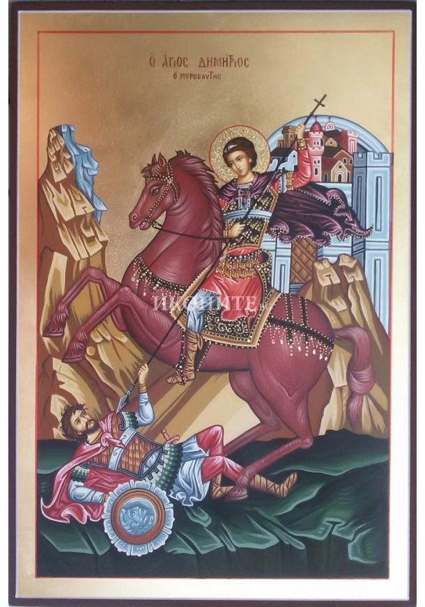 Репродукция на икона на Свети Димитър