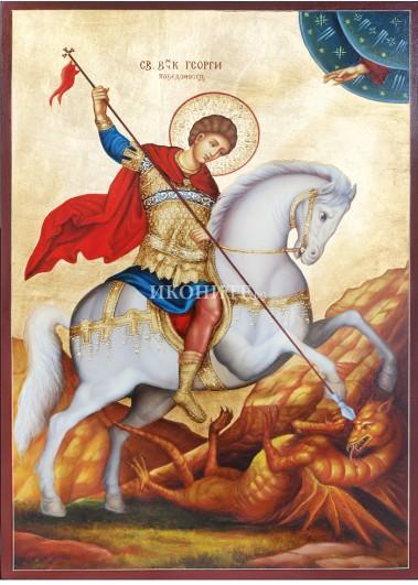 Златна икона Св. Георги