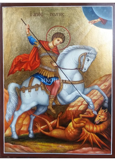 Ръчно рисувана икона със злато Св. Георги