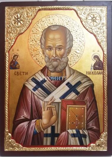 Малка икона на Св. Николай с Исус Христос и Св. Богородица